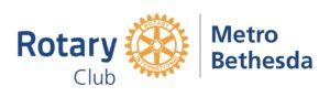 MBR Logo 2020 long